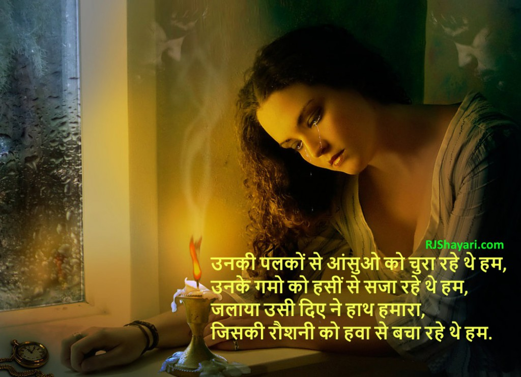 Most Heart Touching Sad Hindi Shayari Picture On Beautiful Crying Girl With Tears Image