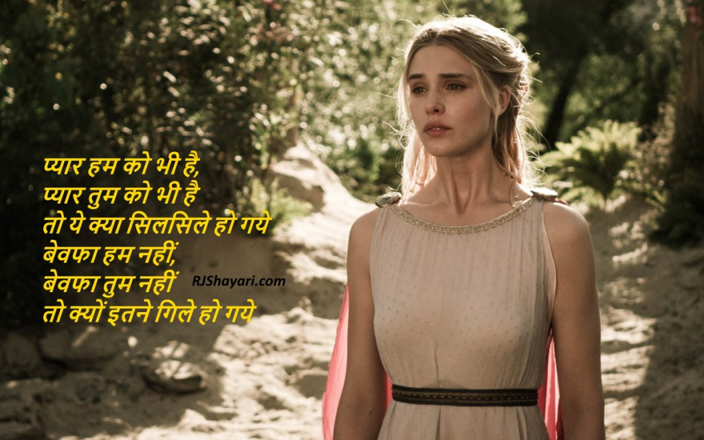 Sad Wallpaper Hindi Shayari Poetry In Hindi