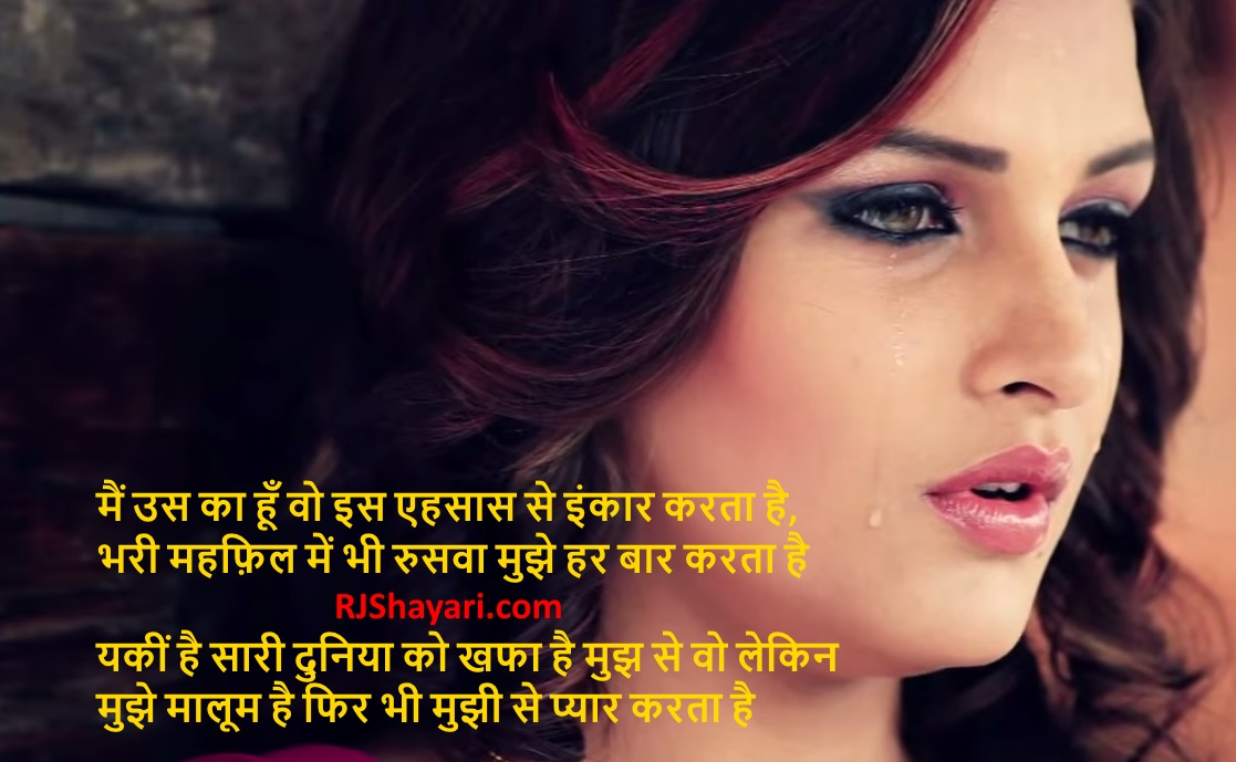 Best heart touching romantic love shayari sms in hindi - Best love shayari wallpaper ...