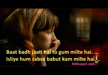 nice romantic love shayari picture