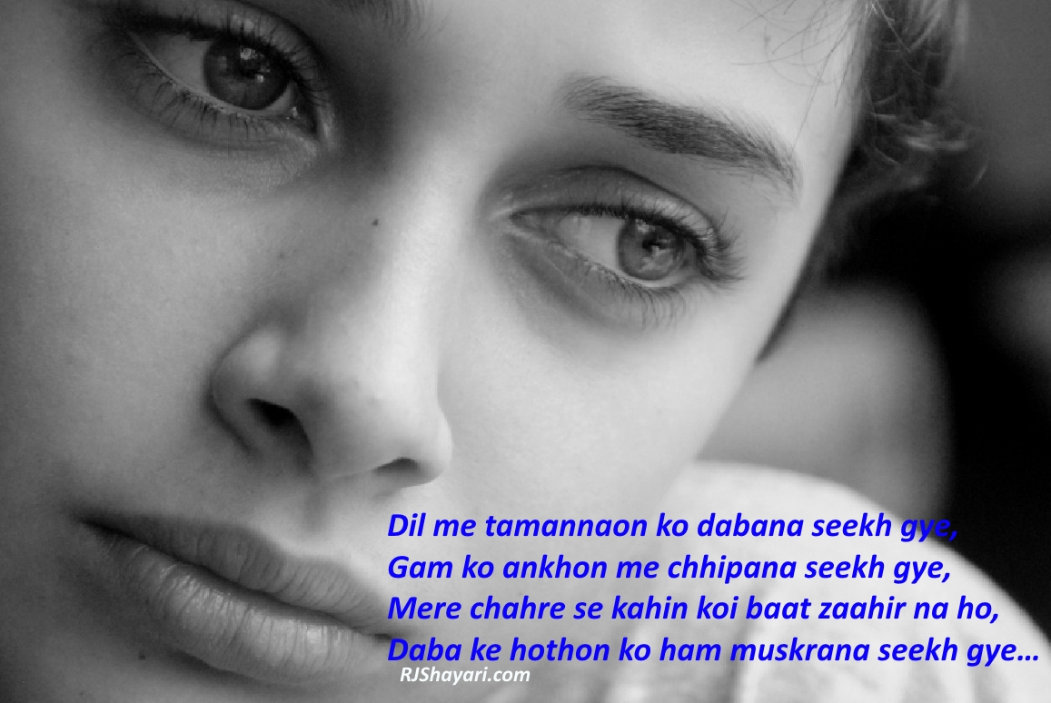 tamanna shayari hindi wallpaper – love poetry pics