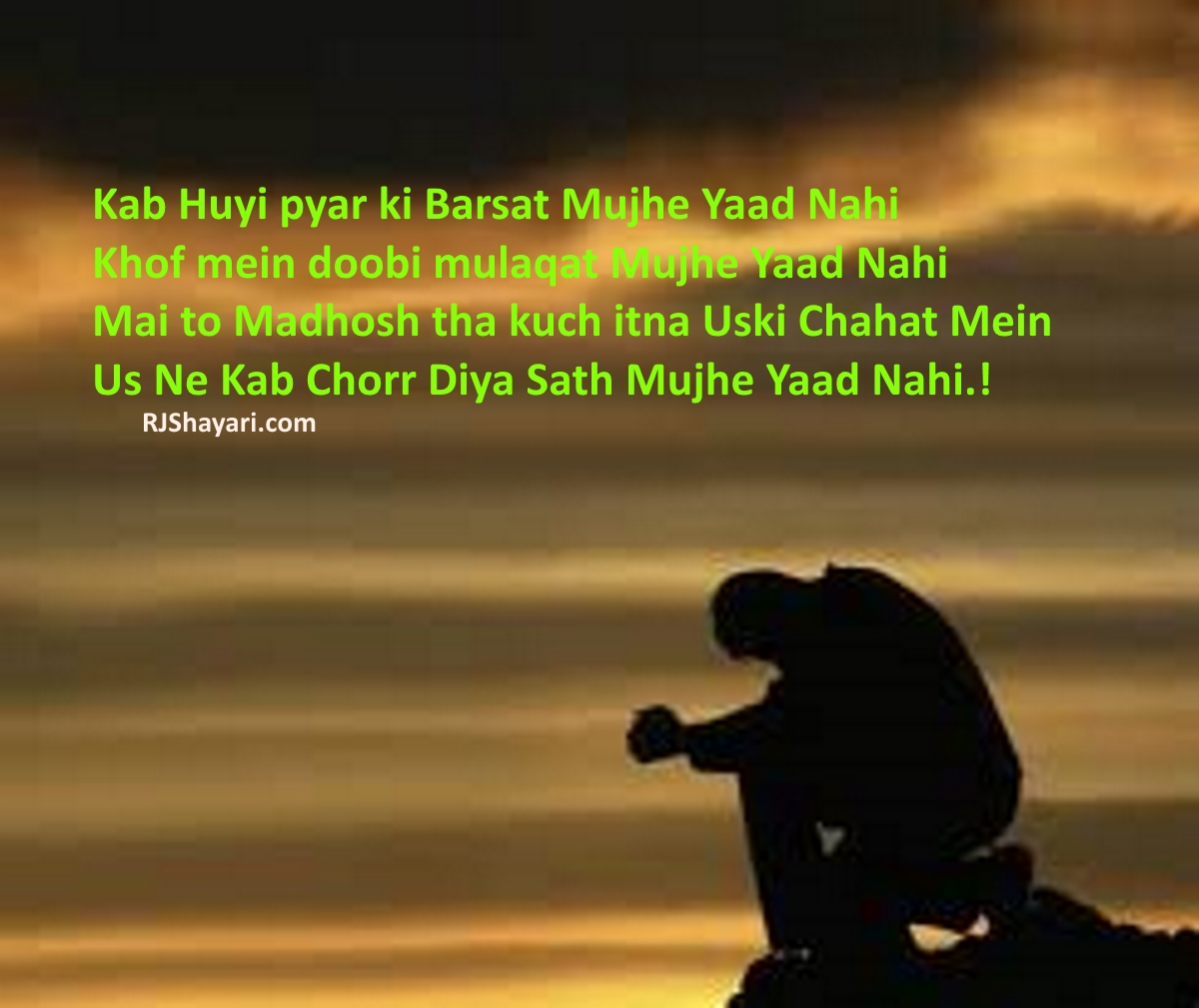 barsaat shayari hindi wallpaper – rain hindi poetry photo