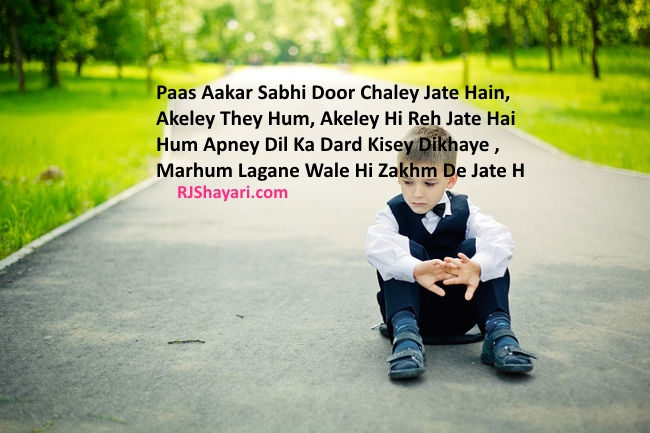 very sad love shayari picture