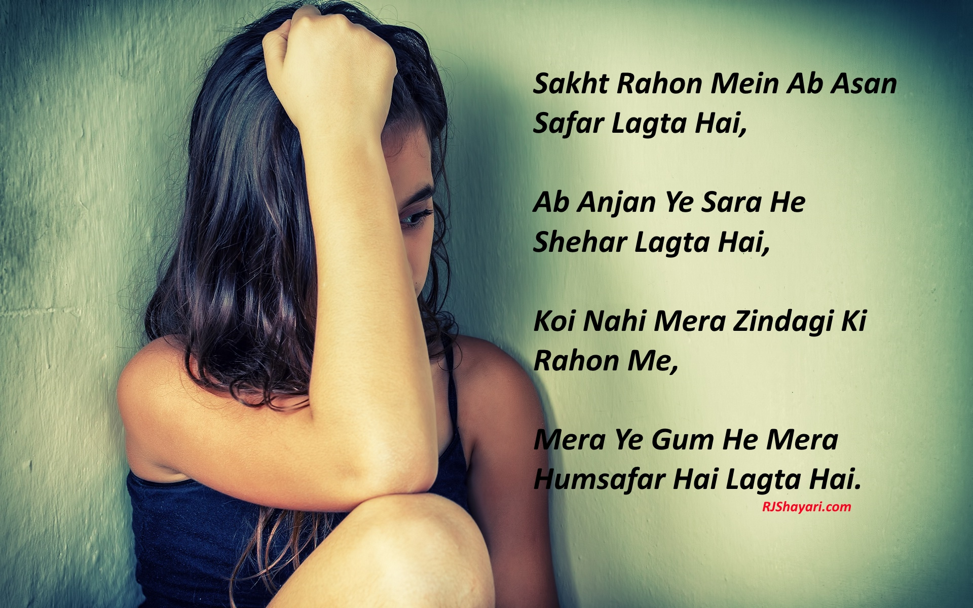 hindi sad poetry picture
