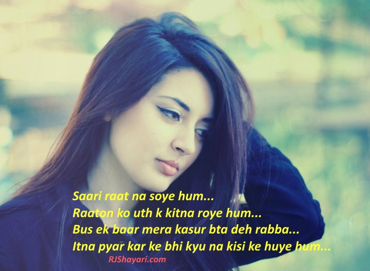 raat shayari hindi wallpaper – sad poetry