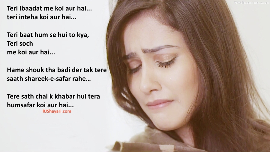 sad heart touching hindi shayari