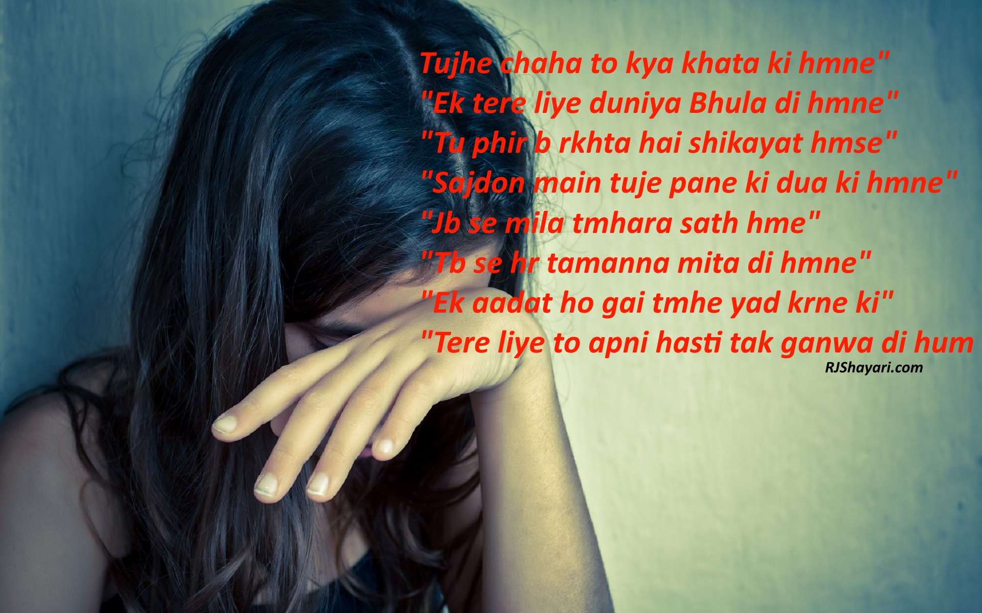 very sad hindi poetry wallpaper