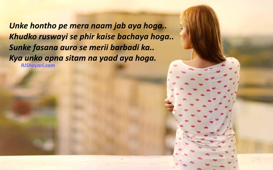 best sad heart touching sher o shayari on pictures