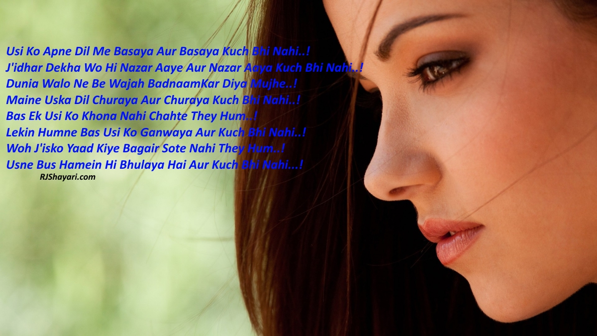 heart touching hindi shayari picture for whatsapp