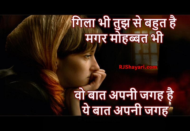 Hindi Shayari Poetry In Hindi Best Hindi Sher O Shayari And