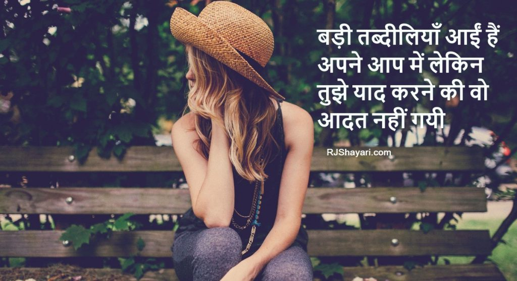 yaad shayari wallpaper hindi - to remember lover love shayari wallpaper